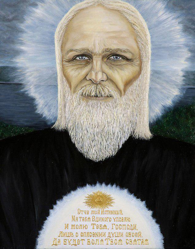 Pověst o sv.Agapitovi Pečerském